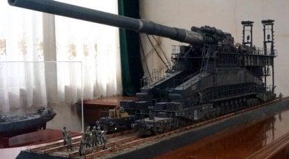 O canhão mais poderoso de Hitler. Dora Super Heavy Cannon
