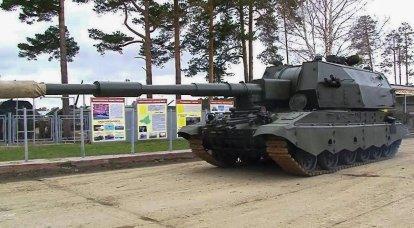 """""""Coalition-SV"""" et XM1299 comme perspective d'artillerie automotrice"""
