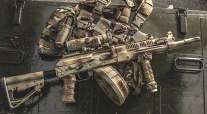 Nova metralhadora baseada em RPK-16. É bom fazer o bem?