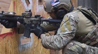 Bunker de Fuerzas Especiales: EE. UU. Tiene la intención de enseñar métodos de comando de guerra subterránea