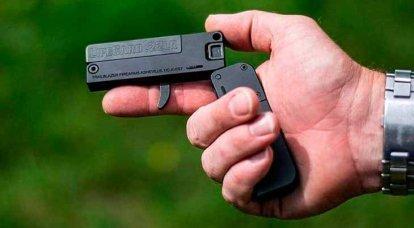 In den USA wurde eine kleine Waffe mit der Größe der Wiege veröffentlicht