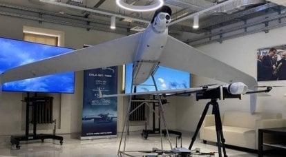 ZALA Aero apresenta novo drone de reconhecimento híbrido