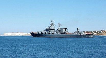 काला सागर बेड़े का प्रमुख, क्रूजर मोस्कवा, भूमध्य सागर में चला गया