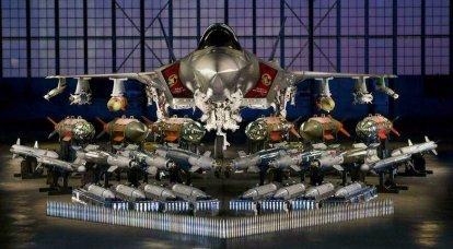 Die US Air Force hat das Problem der funktionalen Untauglichkeit der F-35 . gelöst