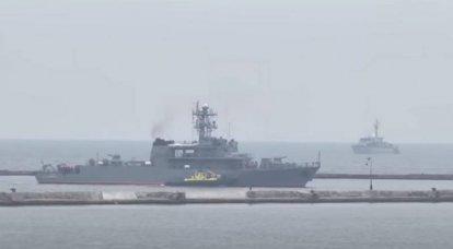 La Bulgarie a refusé de participer à l'exercice naval de l'OTAN Poséidon 21