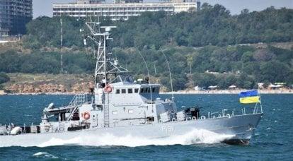 İngiliz aksanıyla: Büyük Britanya, Ukrayna filosu için gemiler inşa edecek