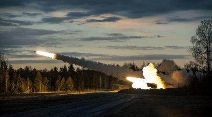 अमेरिकी सैनिकों ने एमएलआरएस से रूसी सीमा से कुछ दसियों किलोमीटर की दूरी पर गोलीबारी की