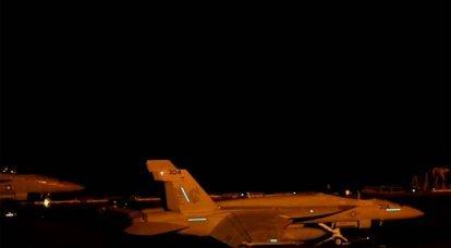 Uçak, Çin hava savunmasının sorumluluğu alanında uçak gemisi USS Carl Vinson'dan havaya alındı.