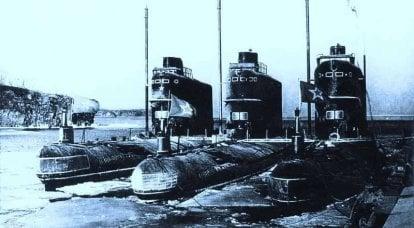 Deniz tabanlı balistik füzelerin ilk yerli komplekslerinin yaratılmasının tarihçesinden. Bölüm II Karmaşık D-4