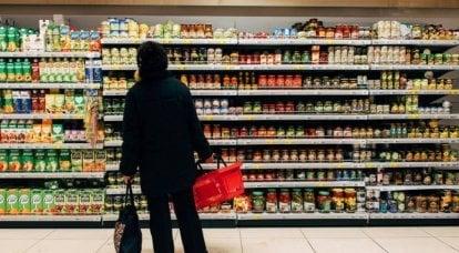 价格革命和俄罗斯新动荡的威胁