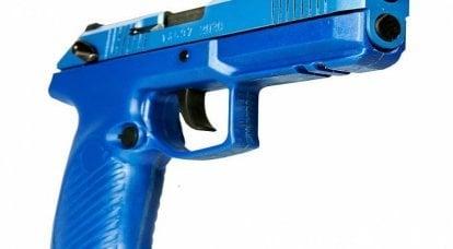 """Pistola de entrenamiento """"Marcador"""""""