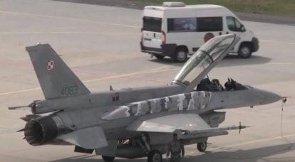"""""""Polonya deneyimini kullanıyoruz"""": Ukrayna, Amerikan F-16 avcı uçakları satın almayı teklif etti"""