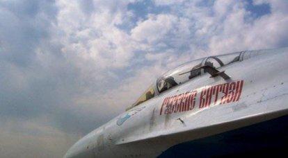 "Equipe acrobática da Força Aérea Russa ""Russian Knights"" comemora aniversário"