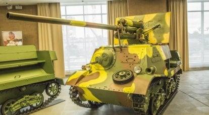 武器についての物語。 ZIS-30 とても運が悪い