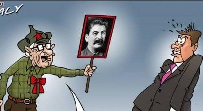 今週の結果:スターリンは我々にはいない