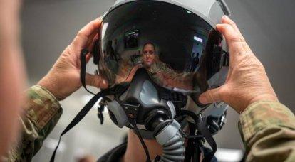 西方媒体:美国空军还没有准备好与对手平起平坐