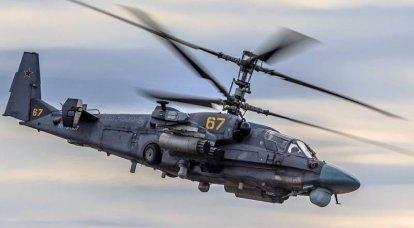 Ka-52M: come il nuovo elicottero raggiungerà Apache