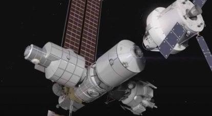 Gli Stati Uniti hanno escluso la Russia dal programma di creare una stazione circumlunare Gateway