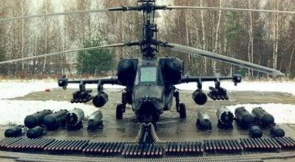 自走反坦克系统,军事防空系统,作战直升机和无人机的弹药统一