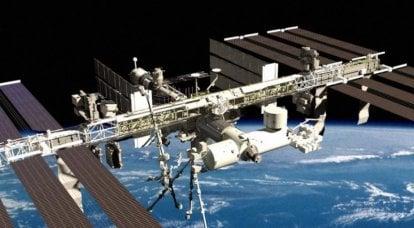 RSC Energia teilte einige Details über die neue Orbitalstation mit