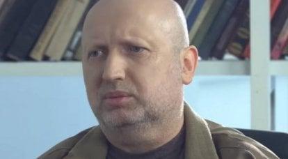 Turchinov는 우크라이나가 러시아와의 전쟁을 선포하지 않은 이유를 말했다