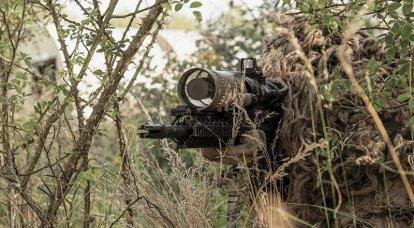 Nouveaux systèmes de visée: amélioration de la précision du fusil
