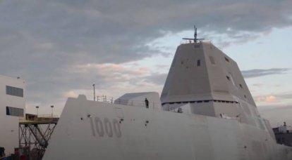"""""""¿Por qué necesitamos Zumwalt?"""": La prensa estadounidense resumió el primer lanzamiento de misiles de un destructor furtivo."""