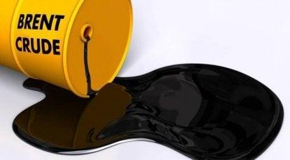 OPEP +: Nochevieja de una generosidad inaudita