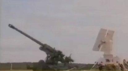 """Hubo un video de la destrucción del tanque francés AMX-13 por el proyectil corregido """"Krasnopol"""""""