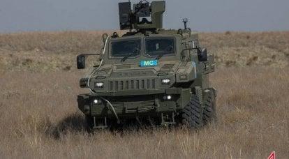 マローダー/アラン装甲車(南アフリカ/カザフスタン)