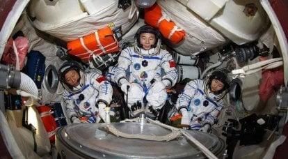 中国发起了最长的太空任务