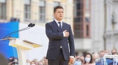 Les fuites dans les services spéciaux ukrainiens érodent les fondations de l'État