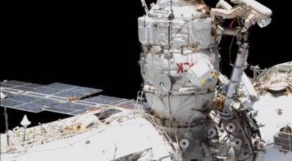 Roskosmos hat den Zeitpunkt des Abschlusses des Betriebs des russischen Segments der ISS genannt