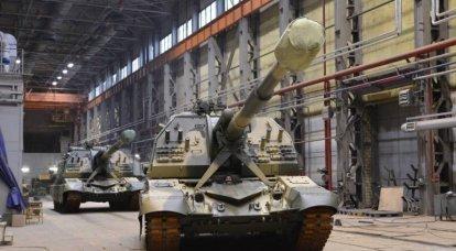 """Dans les médias ukrainiens: """"La Russie est en train de saturer les unités visant l'Ukraine avec de nouveaux véhicules blindés"""""""