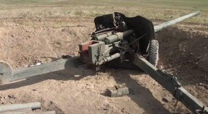 阿塞拜疆国防部对有关据称炮击俄罗斯边境哨所的出版物作出反应