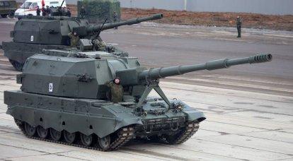 ロシア連邦の陸軍のロケット弾と砲兵の開発の見通し