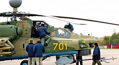 Mi-28HM Kampfhubschrauber. Infografiken