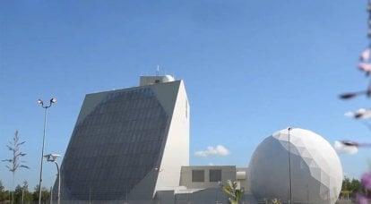 Alaska'da yeni bir füze savunma radarının hizmete alınması bir yıllığına ertelendi. ABD Kongresi durumdan endişe duyuyor