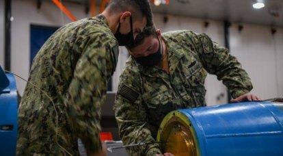 """Trump a annoncé la présence des armes hypersoniques et """"hydrosoniques"""" de l'armée américaine"""