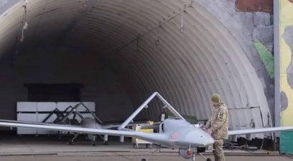 乌克兰正准备生产土耳其Bayraktar无人机