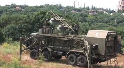 Journée des communications militaires: années 100 depuis la formation des troupes de communications en Russie