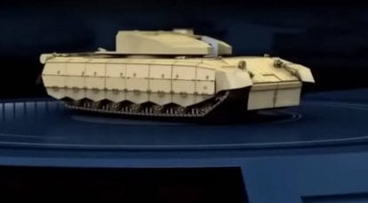 Ukrainian factories have made a final decision: the Tirex tank will not be produced