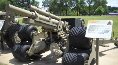 M2A2 Terrastar pistola semovente (USA)