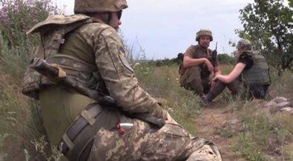 L'insuffisance de l'Ukraine entraînera de nouvelles attaques terroristes