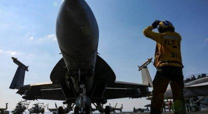 राष्ट्रीय हित: अमेरिका एक बड़े युद्ध के लिए तैयार नहीं है