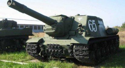 ISU-152 (241 ऑब्जेक्ट)
