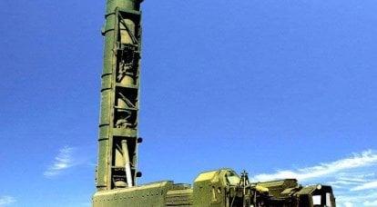 Système de missile «Pioneer» RSD-10