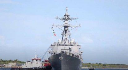 """A Marinha dos EUA recebeu um novo contratorpedeiro """"Arleigh Burke"""""""