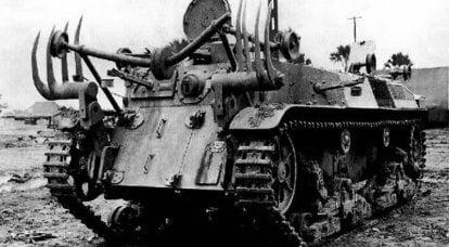 装甲工程车Soukou Sagyou