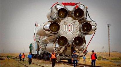 Roscosmos rappelle tous les moteurs de fusées Voronej. Calendrier de lancement pour l'année 2017 perturbé